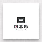 maharo77さんのロボットプログラミング教室のロボコンコース「ロボ部」のロゴへの提案