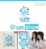 merody0603さんのロボットプログラミング教室のロボコンコース「ロボ部」のロゴへの提案