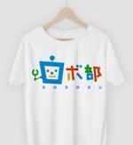 shojiroさんのロボットプログラミング教室のロボコンコース「ロボ部」のロゴへの提案