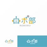 Jellyさんのロボットプログラミング教室のロボコンコース「ロボ部」のロゴへの提案