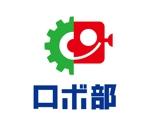 giri45さんのロボットプログラミング教室のロボコンコース「ロボ部」のロゴへの提案