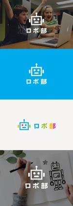 tanaka10さんのロボットプログラミング教室のロボコンコース「ロボ部」のロゴへの提案
