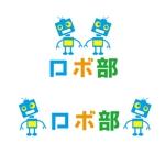 hokusai0214さんのロボットプログラミング教室のロボコンコース「ロボ部」のロゴへの提案
