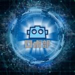 kamemzさんのロボットプログラミング教室のロボコンコース「ロボ部」のロゴへの提案