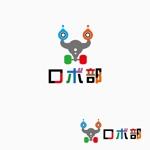 atomgraさんのロボットプログラミング教室のロボコンコース「ロボ部」のロゴへの提案
