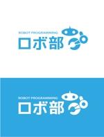 april48さんのロボットプログラミング教室のロボコンコース「ロボ部」のロゴへの提案