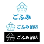 lady-miriannさんの酒小売販売 「ごふみ酒店」の会社ロゴ への提案
