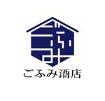urbansamuraiさんの酒小売販売 「ごふみ酒店」の会社ロゴ への提案