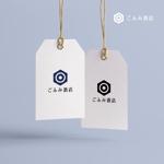 doremidesignさんの酒小売販売 「ごふみ酒店」の会社ロゴ への提案