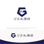 drkigawaさんの酒小売販売 「ごふみ酒店」の会社ロゴ への提案