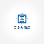 hiroro4422さんの酒小売販売 「ごふみ酒店」の会社ロゴ への提案