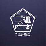 OH39さんの酒小売販売 「ごふみ酒店」の会社ロゴ への提案