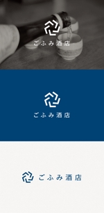 tanaka10さんの酒小売販売 「ごふみ酒店」の会社ロゴ への提案