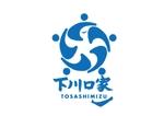 shibazakuraさんの市民グループ「下川口家」のシンボルマークへの提案