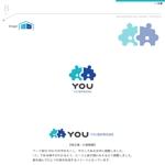 okam_free03さんのホームページで使用する「YOU設計株式会社」ロゴへの提案