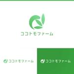 athenaabyzさんの農業法人「ココトモファーム」のロゴへの提案