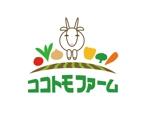 abi_sadaさんの農業法人「ココトモファーム」のロゴへの提案