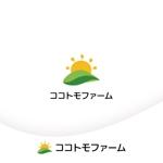 e-netsさんの農業法人「ココトモファーム」のロゴへの提案