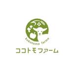 miyukihorino2さんの農業法人「ココトモファーム」のロゴへの提案