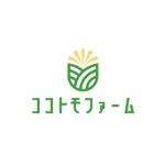 calimboさんの農業法人「ココトモファーム」のロゴへの提案