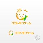 shojiroさんの農業法人「ココトモファーム」のロゴへの提案
