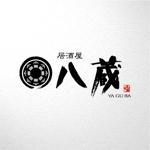 saiga005さんの郊外型総合居酒屋「八蔵(やぐら)」のロゴマークへの提案