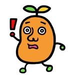 megu01さんの【遊び心求む】「豆」のキャラクターデザイン(シンプル・シュール・ブサイク)『サンプルあり』への提案