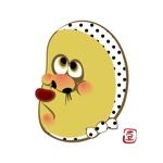 delicious-designさんの【遊び心求む】「豆」のキャラクターデザイン(シンプル・シュール・ブサイク)『サンプルあり』への提案