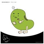 mocat_designさんの【遊び心求む】「豆」のキャラクターデザイン(シンプル・シュール・ブサイク)『サンプルあり』への提案