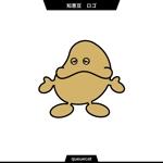 queuecatさんの【遊び心求む】「豆」のキャラクターデザイン(シンプル・シュール・ブサイク)『サンプルあり』への提案
