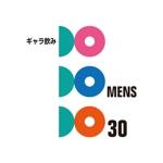 yamaguchi_adさんのギャラ飲みサイト「Do」のロゴへの提案