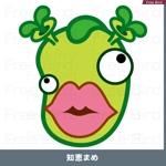 free-birdさんの【遊び心求む】「豆」のキャラクターデザイン(シンプル・シュール・ブサイク)『サンプルあり』への提案