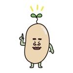 macoto152cmさんの【遊び心求む】「豆」のキャラクターデザイン(シンプル・シュール・ブサイク)『サンプルあり』への提案