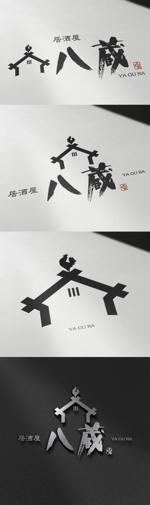 Watanabe_Designさんの郊外型総合居酒屋「八蔵(やぐら)」のロゴマークへの提案