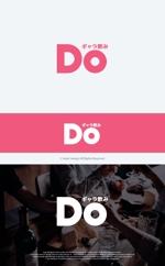 take5-designさんのギャラ飲みサイト「Do」のロゴへの提案