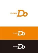 hareameさんのギャラ飲みサイト「Do」のロゴへの提案
