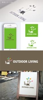 smoke-smokeさんのアウトドア施設の運営会社「株式会社OUTDOOR LIVING」のロゴへの提案