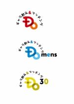 chii1618さんのギャラ飲みサイト「Do」のロゴへの提案
