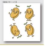 cats-eyeさんの【遊び心求む】「豆」のキャラクターデザイン(シンプル・シュール・ブサイク)『サンプルあり』への提案