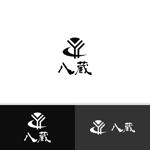 viracochaabinさんの郊外型総合居酒屋「八蔵(やぐら)」のロゴマークへの提案