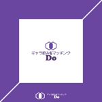 minervaabbeさんのギャラ飲みサイト「Do」のロゴへの提案