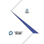 charisabseさんのギャラ飲みサイト「Do」のロゴへの提案