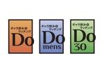 slash_miyamotoさんのギャラ飲みサイト「Do」のロゴへの提案