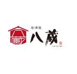 urbansamuraiさんの郊外型総合居酒屋「八蔵(やぐら)」のロゴマークへの提案