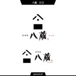 queuecatさんの郊外型総合居酒屋「八蔵(やぐら)」のロゴマークへの提案