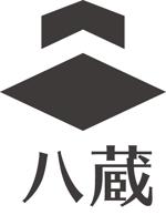 hiraboさんの郊外型総合居酒屋「八蔵(やぐら)」のロゴマークへの提案