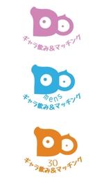 qcookoさんのギャラ飲みサイト「Do」のロゴへの提案
