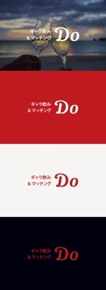 tanaka10さんのギャラ飲みサイト「Do」のロゴへの提案