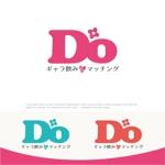 drkigawaさんのギャラ飲みサイト「Do」のロゴへの提案