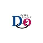 arizonan5さんのギャラ飲みサイト「Do」のロゴへの提案